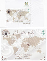 Saudi Arabia New Issue 2018, Pilgirmage 1v.+ 1 Souvenir Sheet Compl.set MNH- SKRILL PAYMENT ONLY - Saudi Arabia
