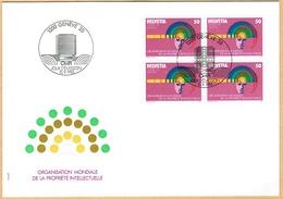 .O.M.P.I. BLOCS DE 4 FDC 1985 C/DES TIMBRES SUISSES Nr:5. Y&TELLIER Nr:463. MICHEL Nr:5. - Dienstpost