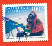 Kazakhstan 1998.The Conquest Of Everest.Used Stamp From Block. - Kazakhstan