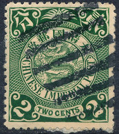 Stamp China Coil Dragon 1905  2c Used Lot#a5 - China