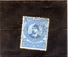 B - 1934 Egitto - Khedive Ismail Pasha - 10° Congresso UPU - Gebraucht