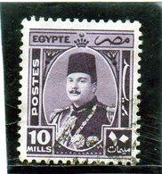 B - 1944 Egitto - Re Farouk - Egypt