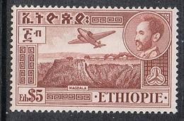 ETHIOPIE AERIEN N°29 N** - Ethiopie