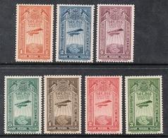 ETHIOPIE AERIEN N°11 A 17 N** - Ethiopie