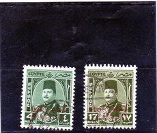 B - 1948 Egitto Re Farouk - Soprastampati - Egypt