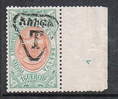 ETHIOPIE TAXE N°38 N** - Ethiopie