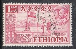 ETHIOPIE N°321 - Ethiopie
