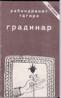 Russie ??? - Livres, BD, Revues