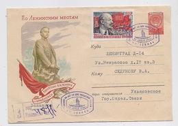 MAIL Post Cover Stationery USSR RUSSIA Lenin October Revolution Ulyanovsk - Briefe U. Dokumente