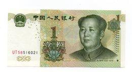 Cina - 1999 - 1 Yuan - Nuova - (FDC12171) - Cina