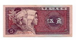 Cina - 1980 - 5 Jiao - (FDC12172) - Cina