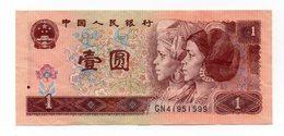 Cina - 1996 - 1 Yuan - (FDC12173) - Cina