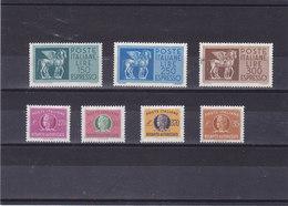 ITALIE 1968-1990 EXPRESS Yvert 45-50 NEUF** MNH - 1946-.. République