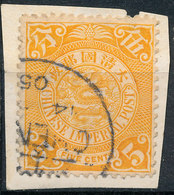 Stamp China Coil Dragon 1898-1905  5c Used Lot#1 - China