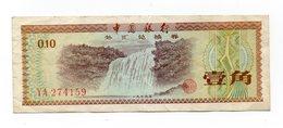 Cina - 0,10 Fen - Vedi Foto - (FDC12175) - Cina