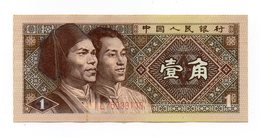 Cina - 1980 - 1 Jiao - (FDC12176) - Cina