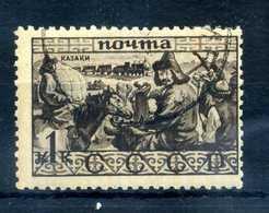 1933 URSS N.476 USATO - Usati