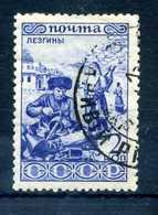 1933 URSS N.477 USATO - Usati