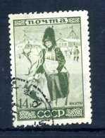 1933 URSS N.486 USATO - Usati