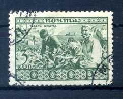 1933 URSS N.478 USATO - Usati