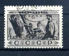 1933 URSS N.479 USATO - Usati