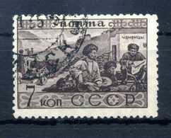 1933 URSS N.482 USATO - Usati
