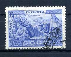 1933 URSS N.484 USATO - Usati