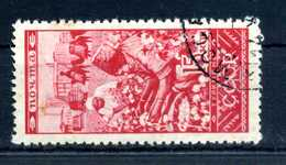 1933 URSS N.492 USATO - Usati