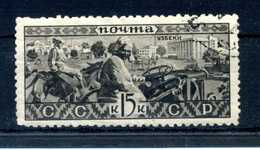 1933 URSS N.490 USATO - Usati