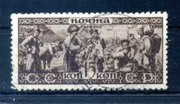 1933 URSS N.495 USATO - Usati