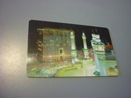 Saudi Arabia U.A.E. Makkah Dar Al Tawhid Intercontinental Hotel Room Key Card (English Letters Version) - Cartes D'hotel