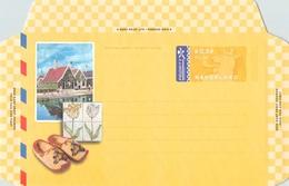 NETHERLANDS - AEROGRAMME 1,30G 2001 -NOT USED- Mi #LF41 - Ganzsachen