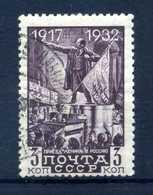 1932 URSS N.462 USATO - Usati
