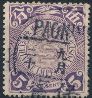 Stamp China Coil Dragon 1898-1905  5c Used Lot#94 - Oblitérés