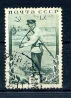 1935 URSS N.574 USATO - Usati