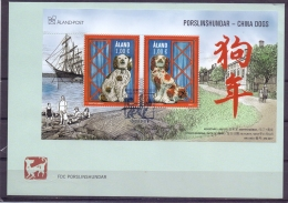 Aland -  FDC - China Dogs -  Mariehamn  10/11/2017  (RM13413) - Honden