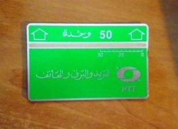 ALGERIA  Magnetic Phonecard LANDIS & GYR  -  MINT - Algeria