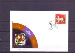 Year Of The Tiger - FDC - Michel 2857 - Bangkok 1/1/2010  (RM13601) - Thaïlande