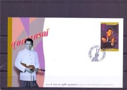 EUAH  Suntornsanan's Centenary - FDC - Michel 2864 - Bangkok 21/1/2010  (RM13613) - Thaïlande