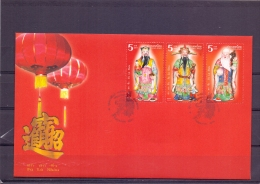 Fu Lu Shou - FDC - Michel 2878-80 - Bangkok  8/2/2010  (RM13619) - Thaïlande