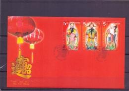 Fu Lu Shou - FDC - Michel 2878-80 - Bangkok  8/2/2010  (RM13621) - Thaïlande