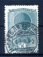 1938 URSS N.682 USATO - Usati