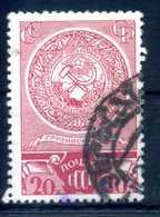 1937-38 URSS N.640 USATO - Usati