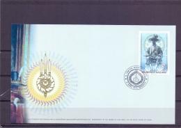 Bicentenary The Demise Of King Rama I - House Chakri - FDC - Michel 2891  - Bangkok 6/4/2010  (RM13641) - Thaïlande