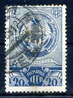 1937-38 URSS N.644 USATO - Usati