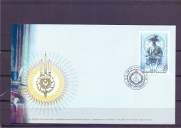 Bicentenary The Demise Of King Rama I - House Chakri - FDC - Michel 2891  - Bangkok 6/4/2010  (RM13644) - Thaïlande