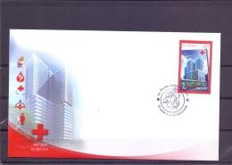 Red Cross  2010 - FDC - Michel 2885 - Bangkok 30/3/2010  - (RM13632) - Thaïlande