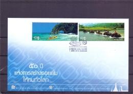 50th Anniversary Tourism Authority Thailand - FDC - Michel 2900-03 - Bangkok 1/6/2010  - (RM13663) - Thaïlande