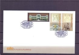 70th Anniversary  General Post Office Building- FDC - Michel 2915-17 - Bangkok 24/6/2010  - (RM13668) - Thaïlande