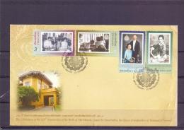 Celebration 150th Anniversary Birth Queen Sri  Savarindira - FDC - Michel 2945-48 - Bangkok 10/9/2010  - (RM13682) - Thaïlande